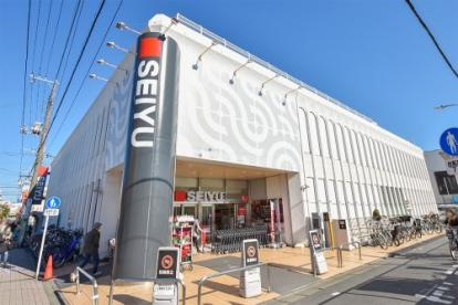 西友 浜田山店の画像1