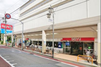 西友 富士見ケ丘店の画像1