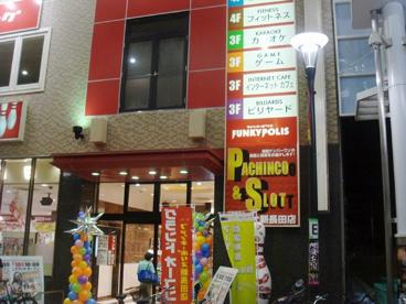 ファンキーポリス 新長田店の画像1