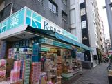 ケイポート恵比寿東口店