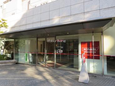 コナミスポーツ恵比寿店の画像1