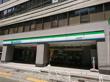 ファミリーマート恵比寿駅東店の画像1