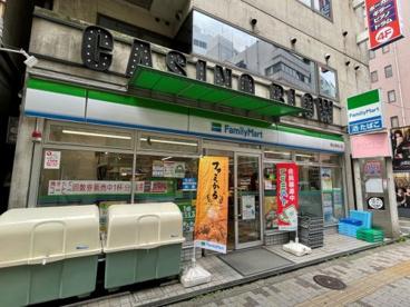 ファミリーマート恵比寿西口店の画像1