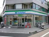 ファミリーマート恵比寿駅南店