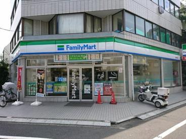 ファミリーマート恵比寿駅南店の画像1
