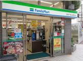 ファミリーマート 阪急千里山駅前店