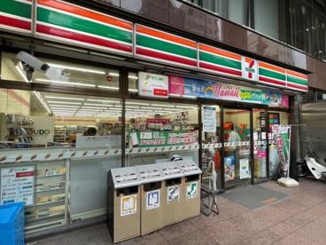 セブンイレブン渋谷恵比寿南3丁目店の画像1