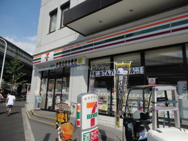 セブンイレブン南青山7丁目店の画像1