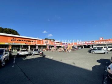 オートバックス 宗像店の画像1