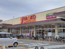 ヤオコー 川越新宿店