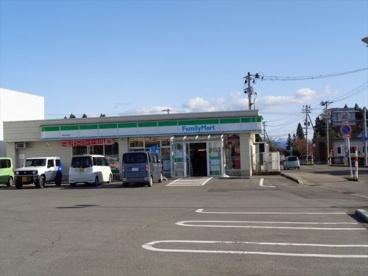 ファミリーマート 北秋田住吉町店の画像1