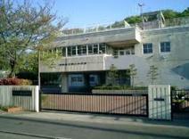 川崎市立岡上小学校