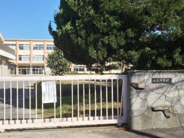 日進中学校の画像1