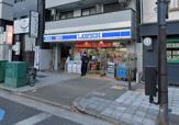 ローソン 福島七丁目店