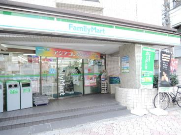 ファミリーマート根岸2丁目店の画像3