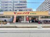 コモディイイダ東朝霞店