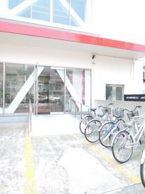 赤門会 日本語学校 本校の画像3