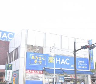 ハック洋光台駅前店の画像1