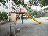 新宿区立あらき児童遊園