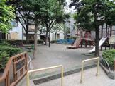 荒川区立 東日暮里六丁目西児童遊園