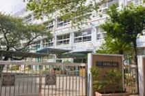 世田谷区立三軒茶屋小学校