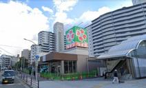 ライフ朝潮橋駅前店