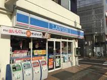 ローソン 五井駅西口店