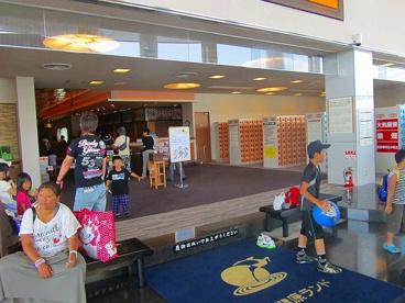奈良健康ランドの画像3
