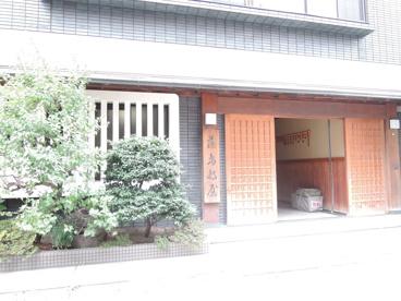 藤島部屋の画像1