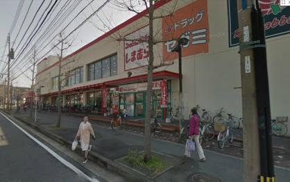 レッドキャベツ・干隈店の画像1