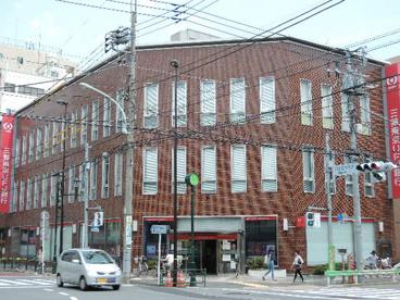 三菱東京UFJ銀行 日暮里支店の画像2