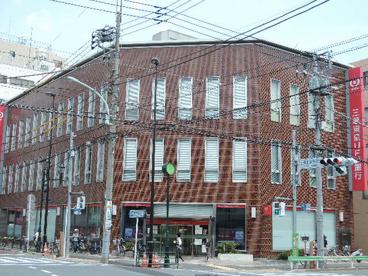 三菱東京UFJ銀行 日暮里支店の画像3