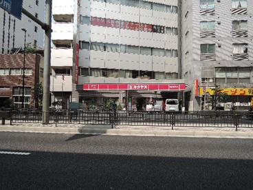 カクヤス 日暮里店の画像1