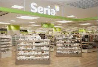 セリア イトーヨーカドー大森店の画像1