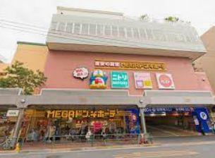 MEGAドン・キホーテ大森山王店の画像1