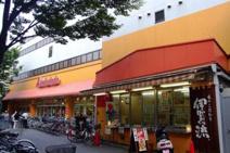 Akafudado(赤札堂) 堀切店