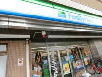 ファミリーマート 堀切店