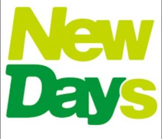 NewDays(ニューデイズ) グランデュオ蒲田店の画像1