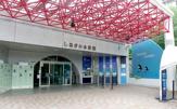 品川水族館