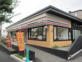 セブンイレブン横浜戸塚名瀬町店