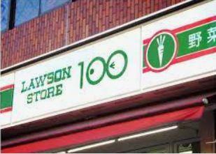 ローソンストア100 LS蓮沼駅前店の画像1