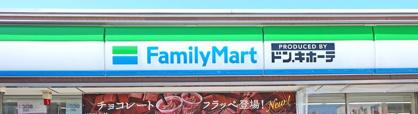 ファミリーマート 品川大井三ツ又店の画像1