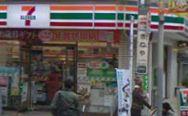 セブンイレブン杉並高円寺北2丁目店 の画像1
