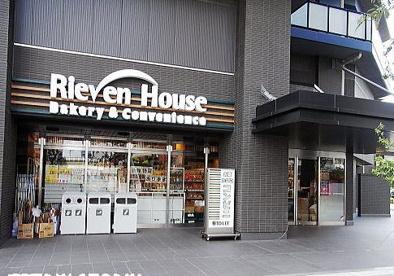 リーベンハウス品川ビル店の画像1