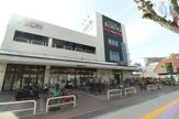 KOHYO(コーヨー) 箕面店