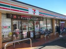 セブンイレブン 練馬関町東2丁目店