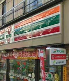 セブンイレブン 高円寺南店 の画像1