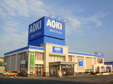 AOKI 厚木林店の画像3