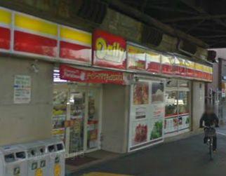 デイリーヤマザキ高円寺環七通り店  の画像1
