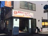 薬局ホームケアファーマシー東大井店